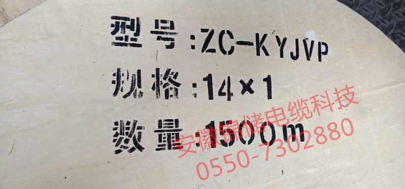安徽乐动体育官网入口乐动体育app乐动体育注册,ZC-KYJVP 14*1